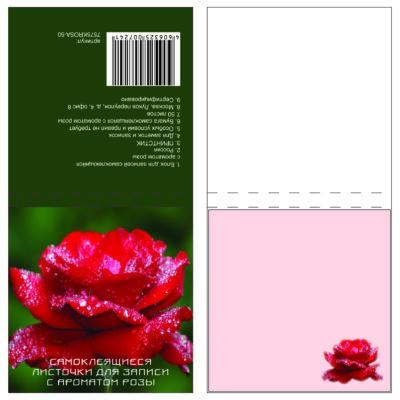 Самоклеящийся блок с ароматом розы