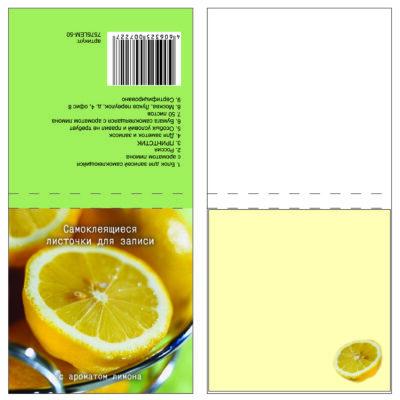 Самоклеящийся блок с ароматом лимона
