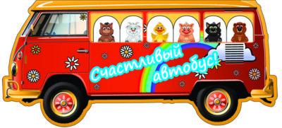 Набор для детского развития и творчества