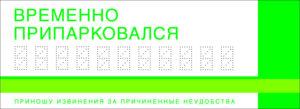 Набор с клеевыми блоками в твёрдой обложке